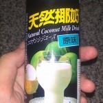 Barrio chino - Leche de coco